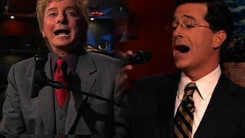 Stephen Colbert and Barry Manilow - \